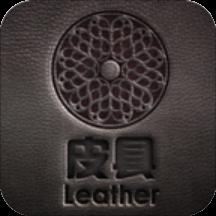 中国皮具app案例