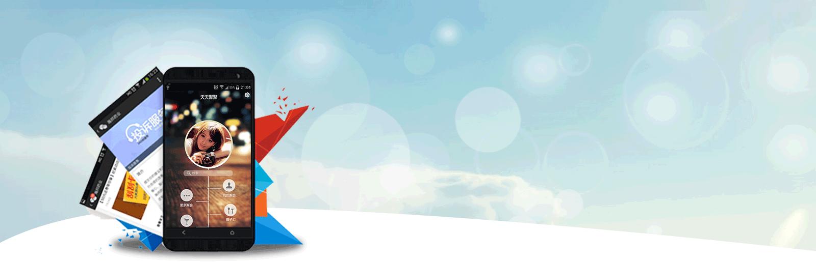 国内一流的app千赢国际娱乐老虎机公司,拥有专业的app千赢国际娱乐老虎机团队,致力于各行业的app千赢国际娱乐老虎机,联系电话:4000-069-940