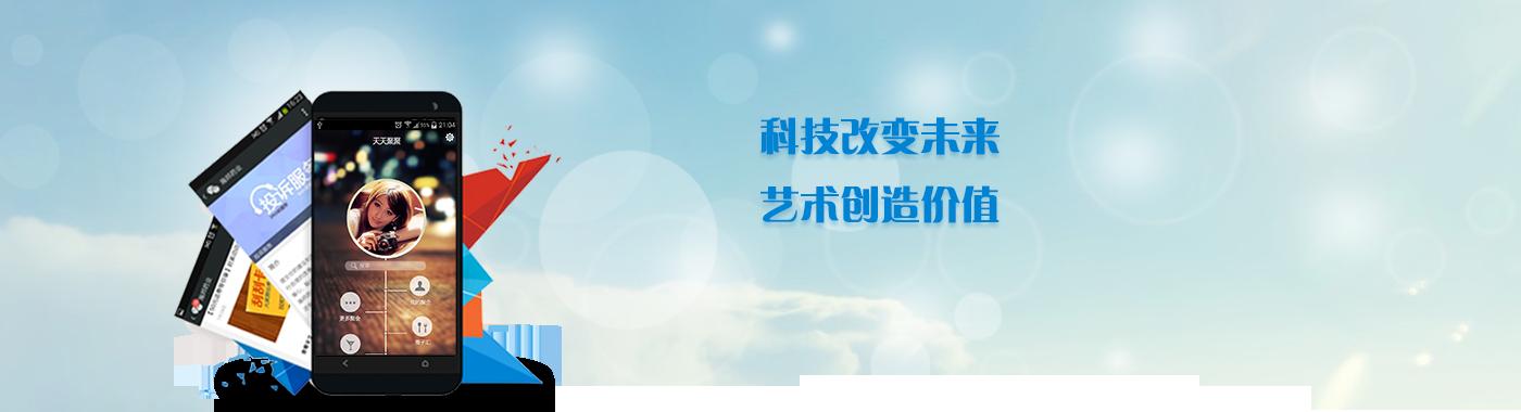 app千赢国际娱乐老虎机资讯