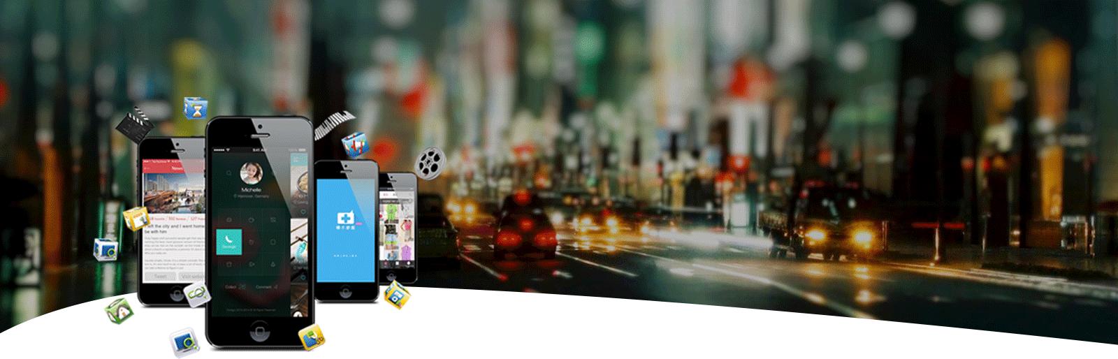 东方智启app开发案例