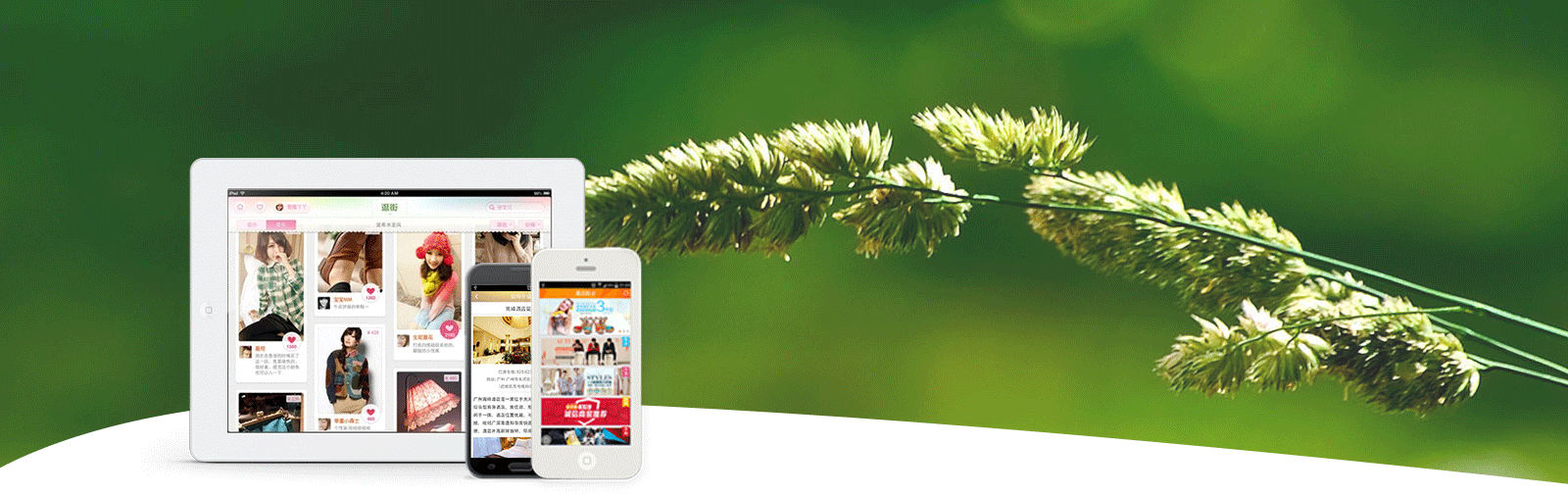 行业app千赢国际娱乐老虎机解决方案