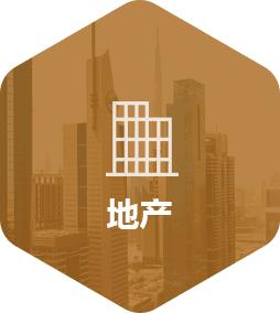 地产app开发解决方案