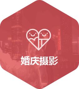 婚庆app千赢国际娱乐老虎机解决方案