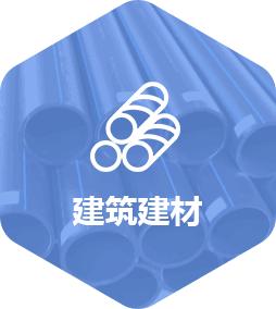 建材app千赢国际娱乐老虎机解决方案