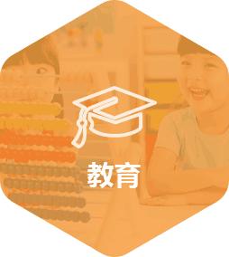 教育app开发解决方案