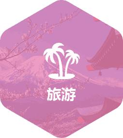 旅游app千赢国际娱乐老虎机解决方案
