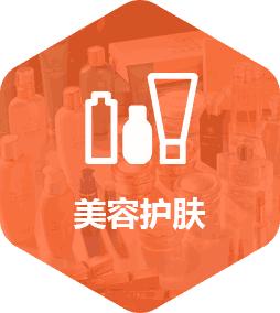 美容护肤app开发解决方案