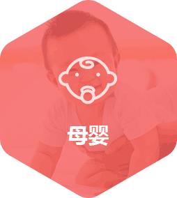 母婴app开发解决方案
