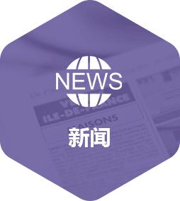 新闻app开发解决方案
