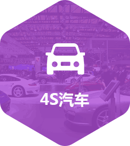 汽车app开发解决方案