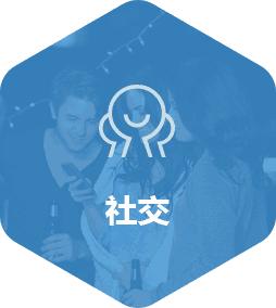社交app千赢国际娱乐老虎机解决方案