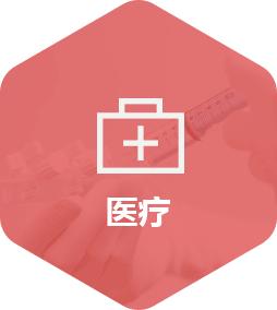 医疗app开发解决方案