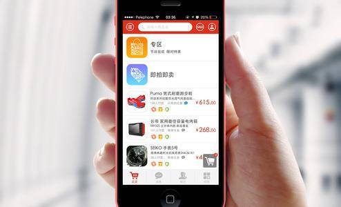 东方智启科技APP开发-用户如何安全使用支付类手机应用软件