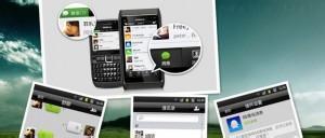 东方智启科技APP开发-微信公众平台如何上传素材