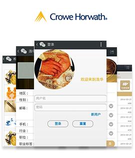 东方智启科技APP开发-并购微信管理平台案例