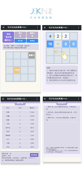 微信个性游戏营销_深圳app开发公司,手机app软件开发