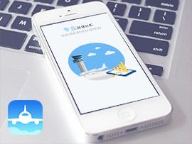 东方智启科技APP开发-飞常准手机app开发案例