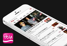 东方智启科技APP开发-头条热点新闻app案例