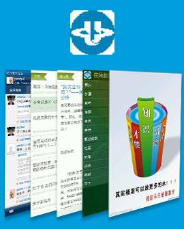 东方智启科技APP开发-在线教育app开发案例