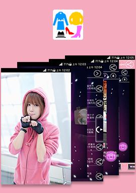 东方智启科技APP开发-服装搭配app案例