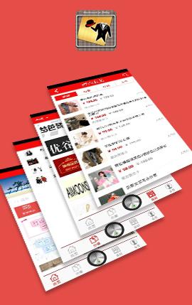 东方智启科技APP开发-服装服饰app案例