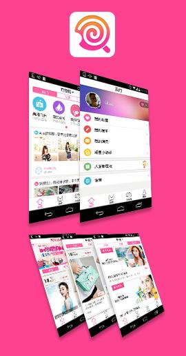 东方智启科技APP开发-明星衣橱app案例