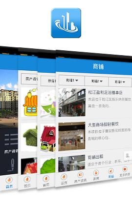 上海地产app案例