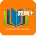 教育+app案例