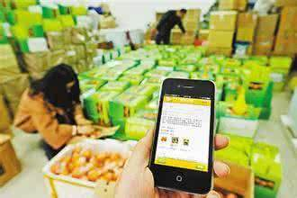 东方智启科技APP开发-今日菜价APP制作打破市场常态促平衡