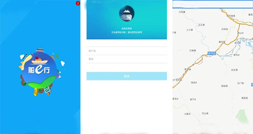 水上导航app开发