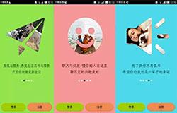 东方智启科技APP开发-宠物圈app点评 宠物圈app好用吗