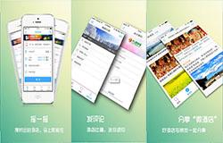 东方智启科技APP开发-新式旅游社交走呗网app点评