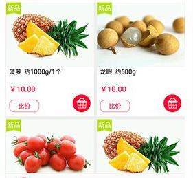 东方智启科技APP千赢国际娱乐老虎机-淘菜猫app怎么样 淘菜猫app怎么评测