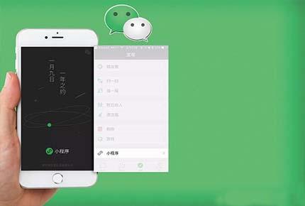 微信分销商城千赢国际娱乐老虎机