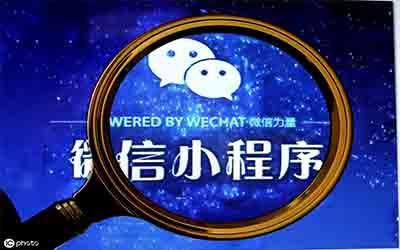 微信小程序千赢国际娱乐老虎机