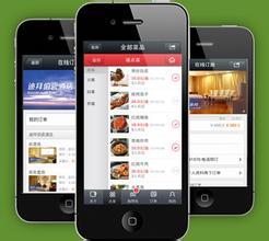 深圳酒店企业微信千赢国际娱乐老虎机