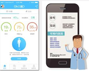 东方智启科技APP开发-深圳健康APP开发