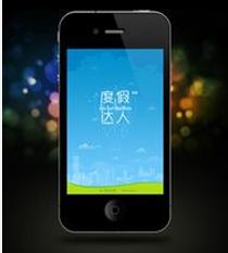 东方智启科技APP开发-度假村app软件开发