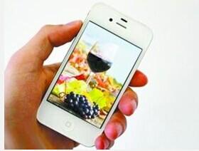 红酒app千赢国际娱乐老虎机,深圳app千赢国际娱乐老虎机公司