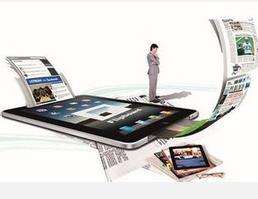 东方智启科技APP开发-报纸手机软件开发