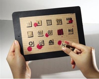 东方智启科技APP开发-培训app软件开发