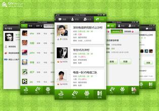 东方智启科技APP开发-票务app软件开发