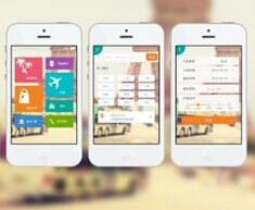 服务app开发,机场app开发