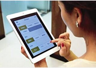 东方智启科技APP开发-药材行业APP软件开发
