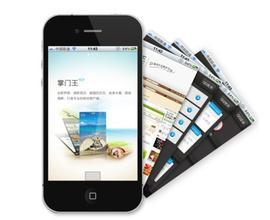东方智启科技APP开发-深圳app开发需要多少钱