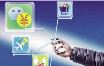 东方智启科技APP开发-微店APP软件开发功能分析