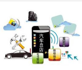 汽车app开发,汽车保养app开发