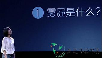 东方智启科技APP开发-深圳环保APP开发推荐