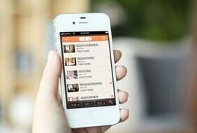 东方智启科技APP开发-产品展示手机软件开发