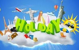 旅游app制作,旅游app开发